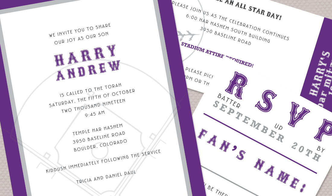 Baseball Field Bar Mitzvah Invitation Detail