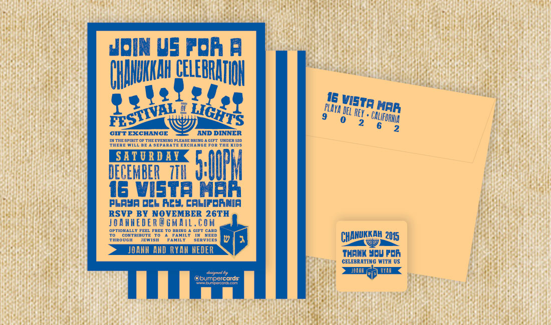 Chanukah Poster Invitation