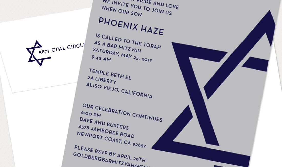 bumpercards jewish star bar mitzvah invitation
