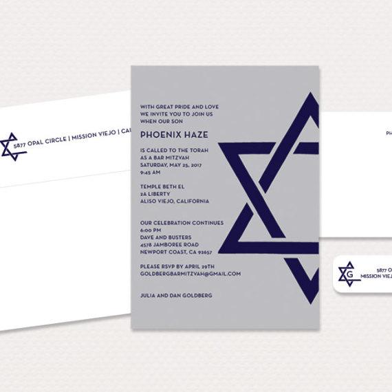 Jewish Star Bar Mitzvah Invitation Set