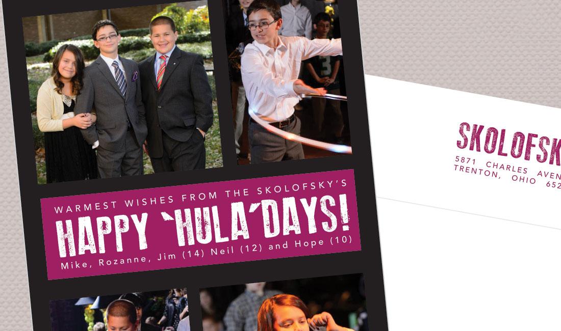 Holiday Hula Detail