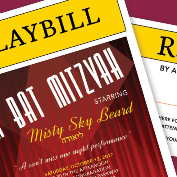 Broadway Theme Bat Mitzvah Detail